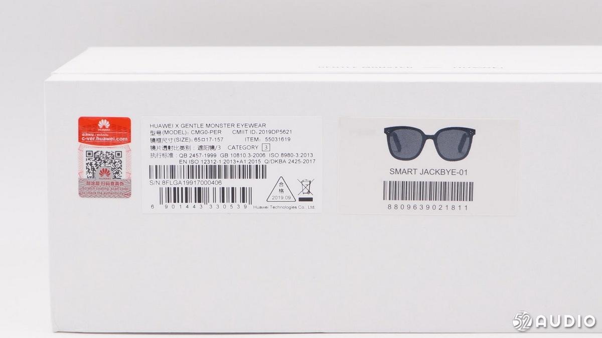 拆解报告:华为HUAWEI X Gentle Monster Eyewear智能眼镜-我爱音频网