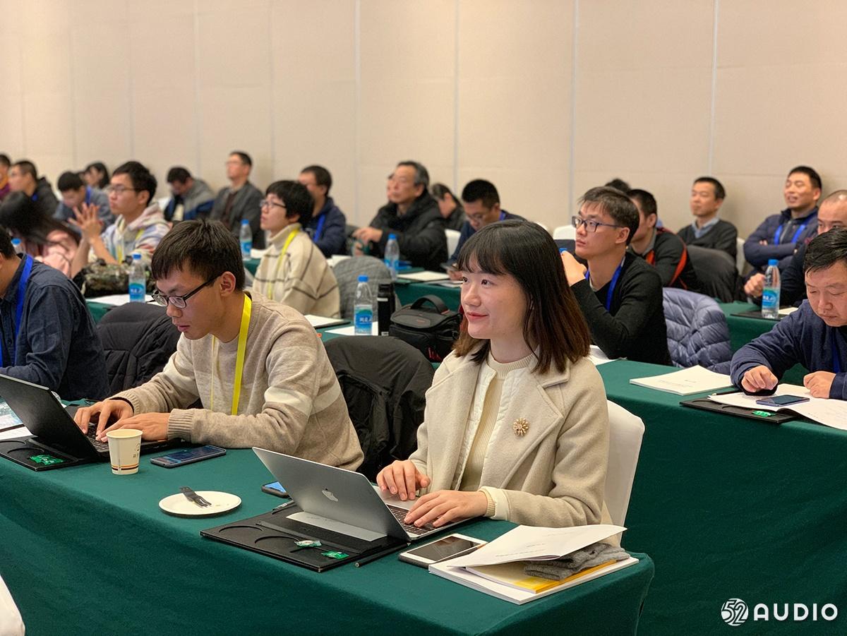 「2019中国声学学会声频技术交流峰会」成功召开,近百位专家学者到场参与-我爱音频网