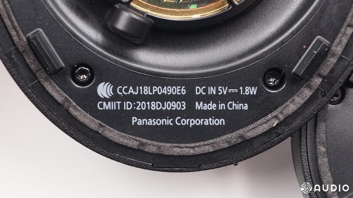 拆解报告:Panasonic松下RP-HD605N-我爱音频网
