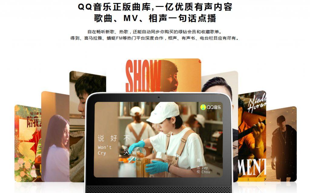 Redmi小爱触屏音箱发布,8英寸超大屏容纳更多可能-我爱音频网