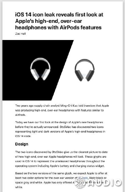iOS14代码泄露,苹果头戴式主动降噪耳机真的要来了?!-我爱音频网
