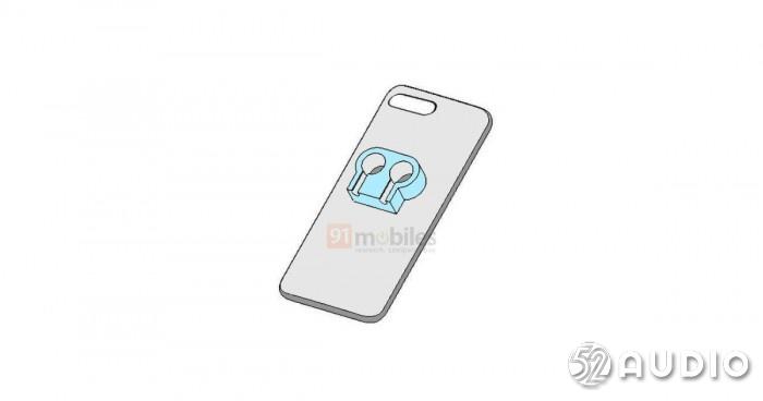 小米新专利 手机可为无线耳机反向无线充电-我爱音频网