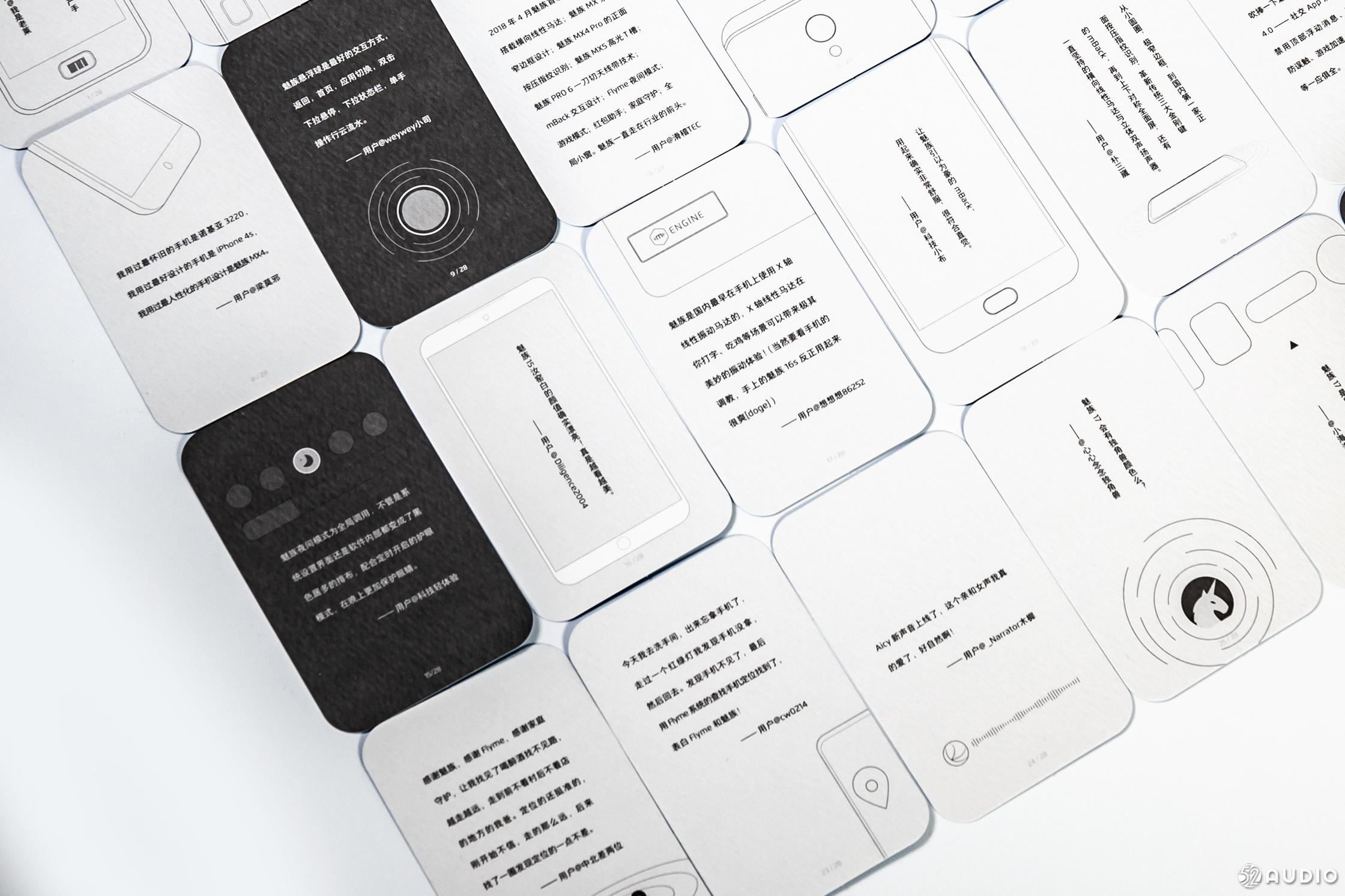 投票不输的设计才是好设计,5月8日 魅族17系列5G旗舰线上发布-我爱音频网