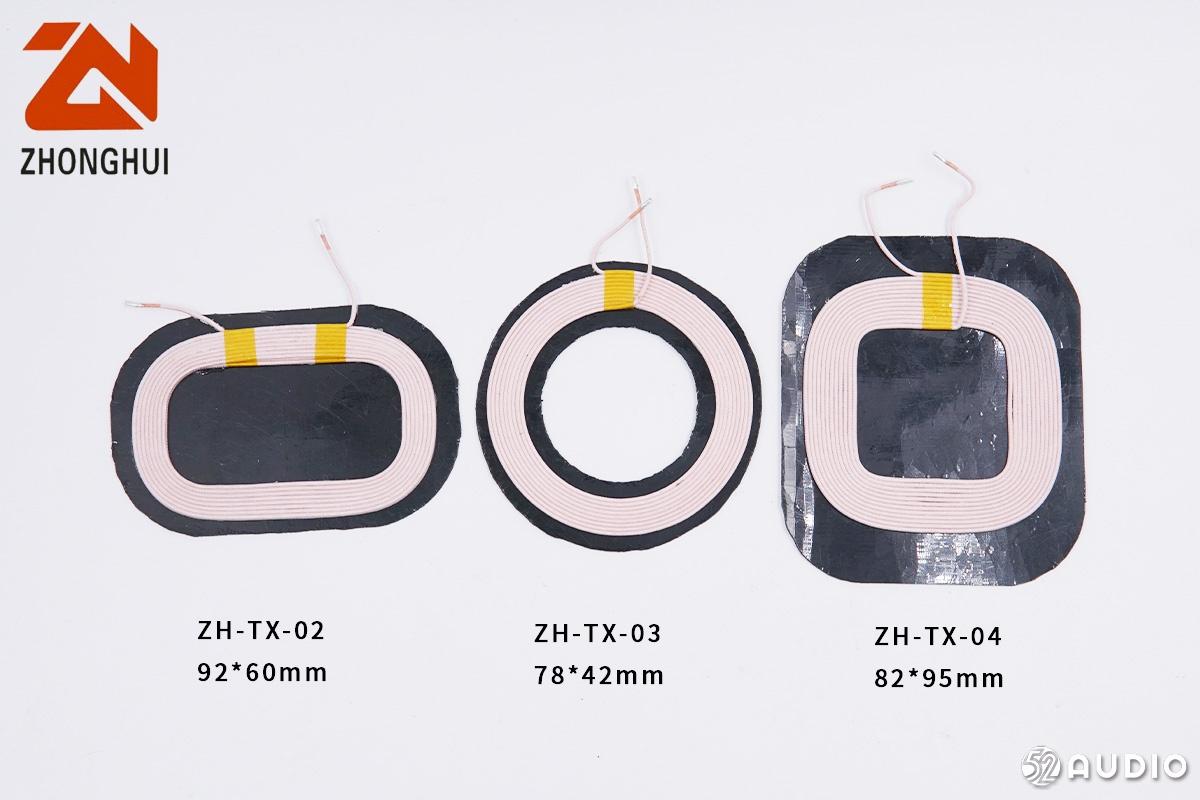 中惠智造(线圈模组)助力TWS耳机无线充电-我爱音频网