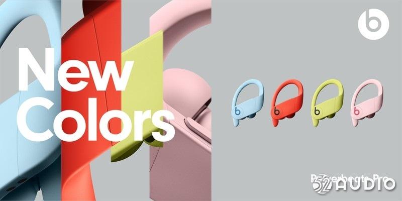 苹果TWS耳机Powerbeats Pro 即将推出早春黄、云粉红、熔岩红和冰川蓝四款新配色-我爱音频网