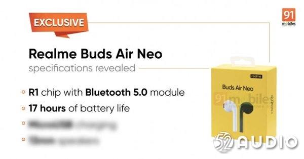 realme Buds Air Neo无线耳机曝光:17小时续航-我爱音频网