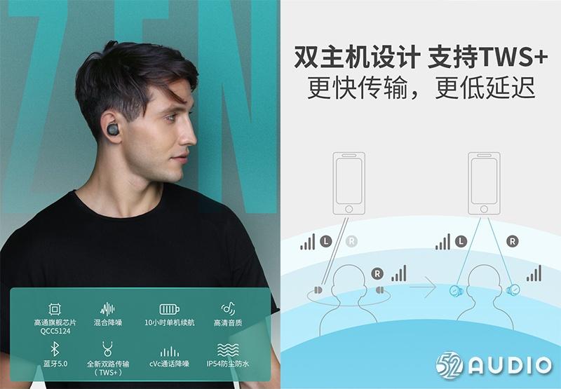 低延迟真无线耳机推荐(上)——高通骁龙旗舰手机篇-我爱音频网