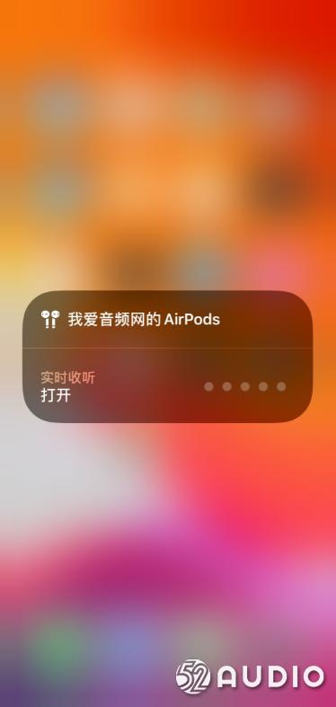 苹果手机+AirPods耳机已实现听力增强,助听成下一个产品功能-我爱音频网