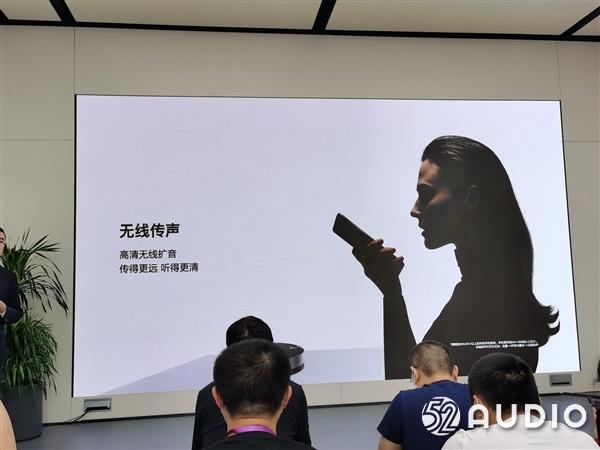 华为FreeGo便携蓝牙音箱发布,多种新技术应用加入-我爱音频网