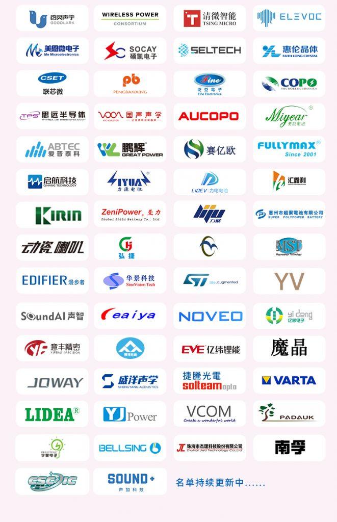 小牛测控参加2020(秋季)亚洲蓝牙耳机大会,展位号A04!-我爱音频网