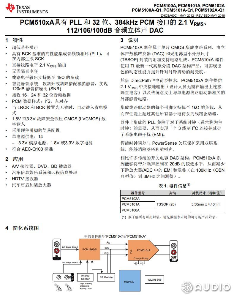 拆解报告:Sonos搜诺思Play:1无线智能音箱-我爱音频网