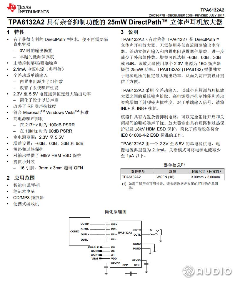拆解报告:Baseus倍思GAMO H08 3.5mm接口有线耳机-我爱音频网