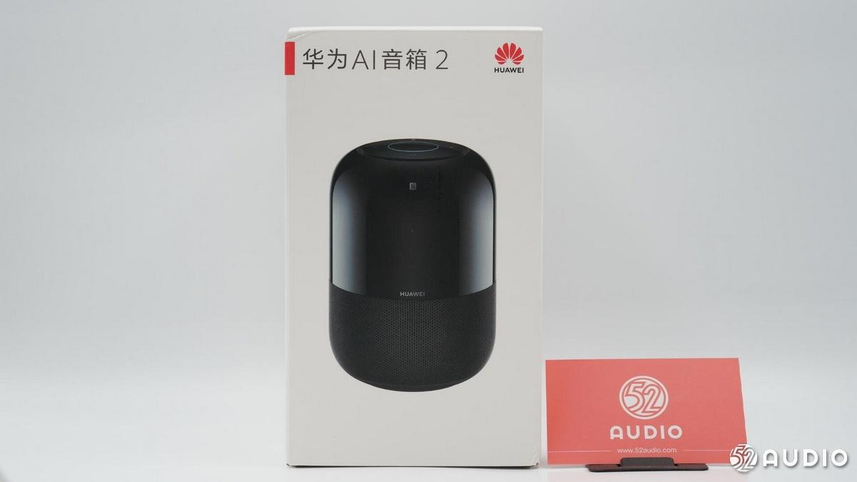 拆解报告:华为 AI 智能音箱 2-我爱音频网