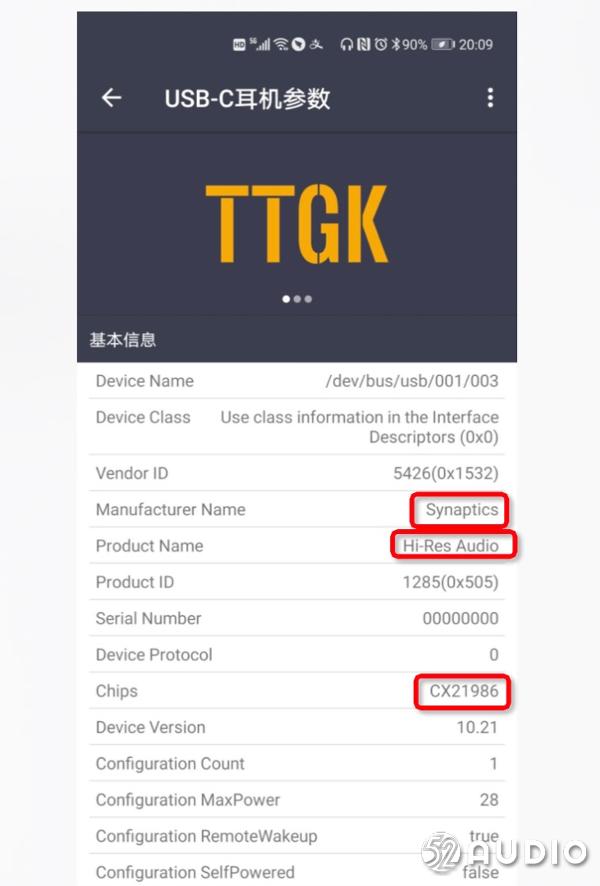 TTGK Audio,方便又实用的USB-C数字音频测试软件-我爱音频网