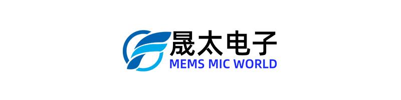 9家TWS耳机硅麦、扬声器厂商齐聚深圳,快来看看!-我爱音频网