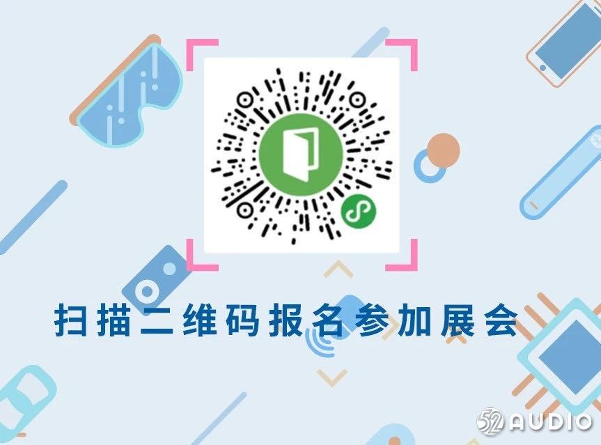 大咖来了:微源半导体CEO戴兴科,将在亚洲蓝牙耳机大会发表演讲!-我爱音频网