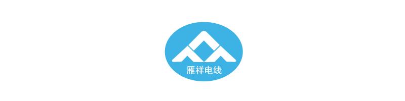 8家TWS耳机配套供应链厂商齐聚深圳,快来!-我爱音频网