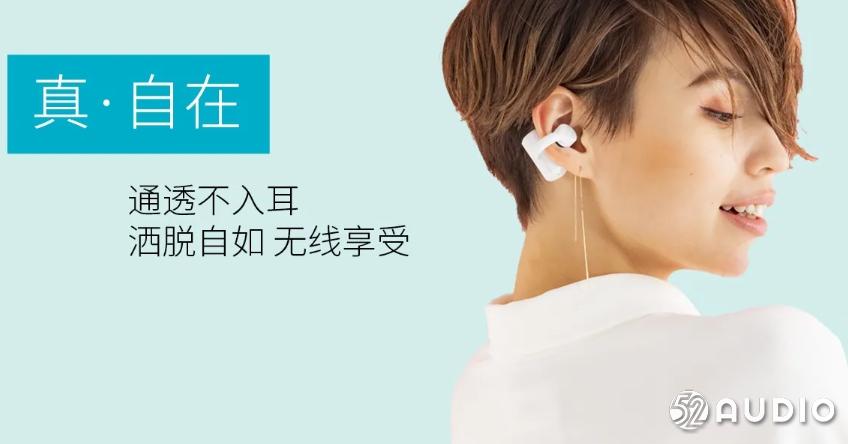 """新奇特!骨传导真无线耳机""""夹""""在耳朵上你能接受吗?-我爱音频网"""