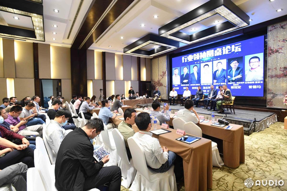 活动回顾丨2020年度中国音频技术大会-我爱音频网