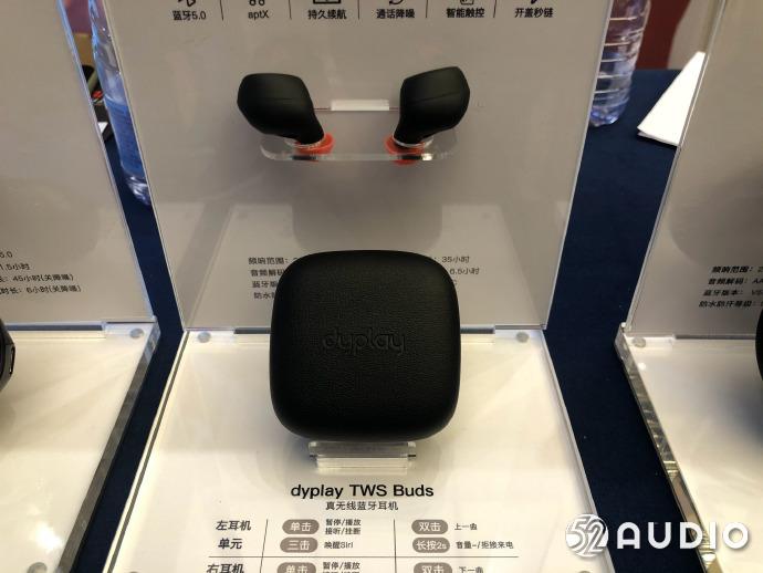 专注研发、销售优质降噪耳机,dyplay携13款产品亮相2020果粉嘉年华-我爱音频网