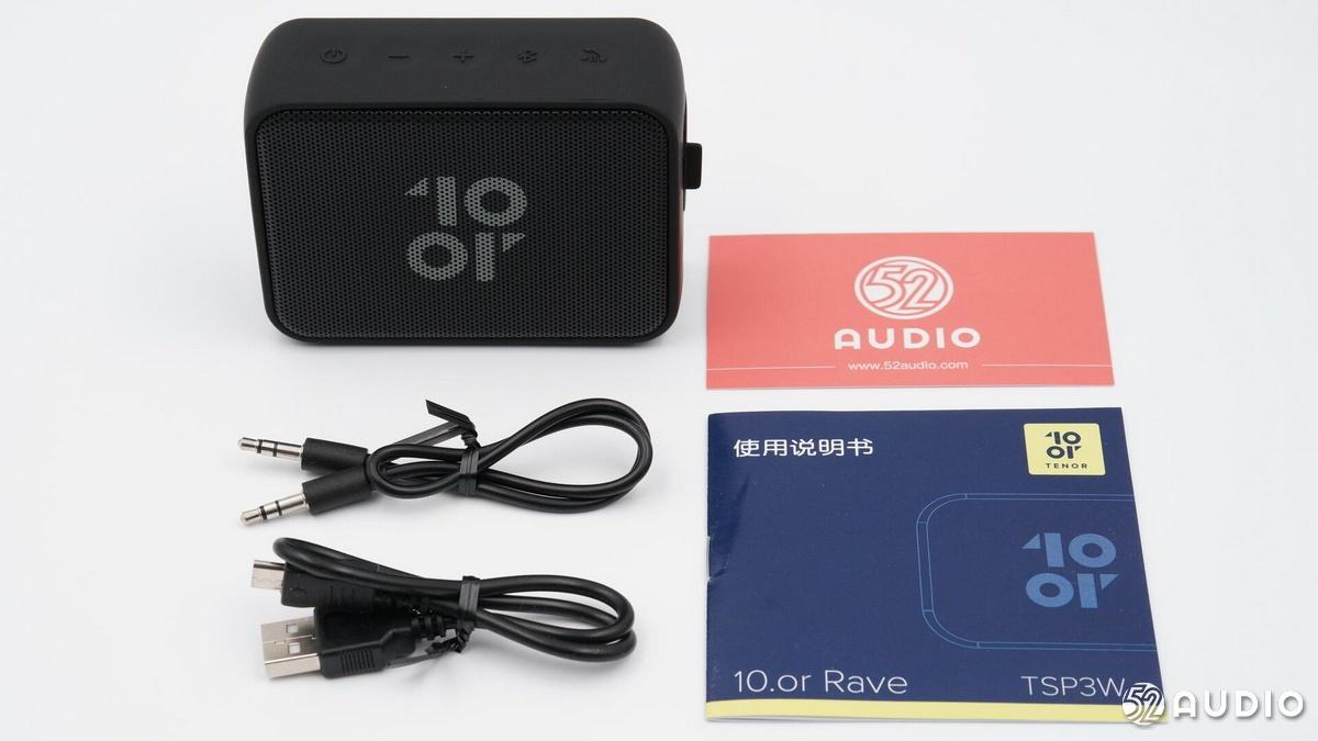拆解报告:亚马逊 10.or Rave便携蓝牙音箱-我爱音频网