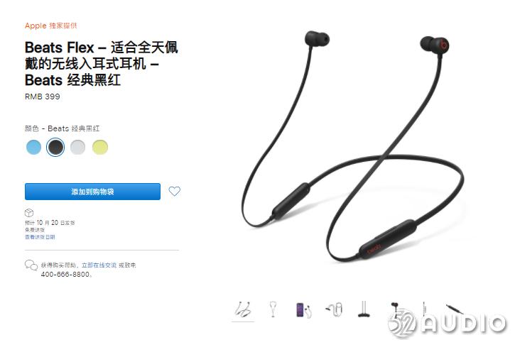 不只iPhone12!苹果官网在售机型全面取消附送有线耳机-我爱音频网