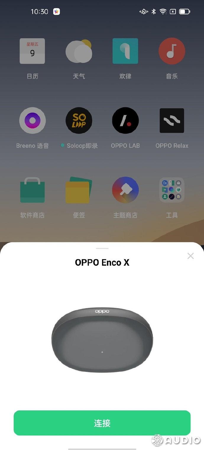 OPPO年度旗舰TWS耳机曝光:或可与智能电视互联互通-我爱音频网