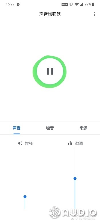谷歌声音增强App上架Google Play商店,可使普通耳机实现通透模式-我爱音频网