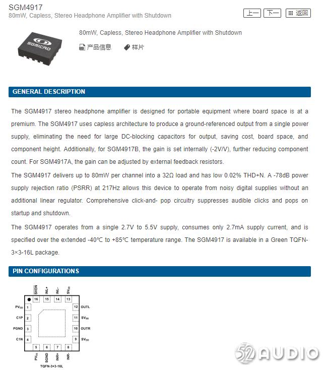 拆解报告:iLuv 蓝牙音频接收器 i111BT-我爱音频网