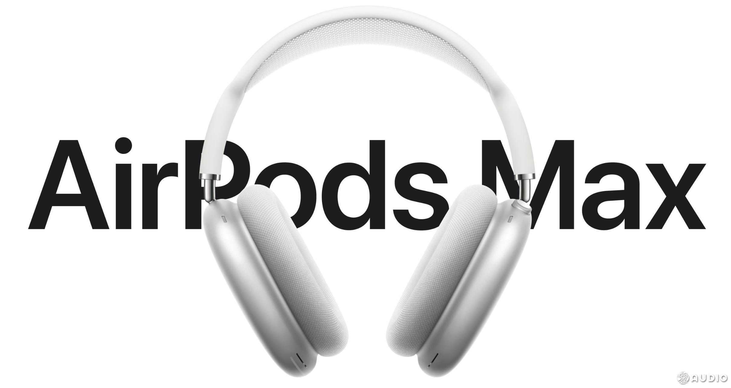苹果首款头戴耳机AirPods Max正式发布,售价4399元-我爱音频网