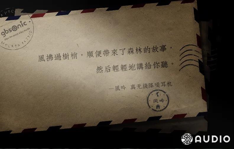 九川智能在2020(冬季)亚洲蓝牙耳机展,展位号:C08!-我爱音频网