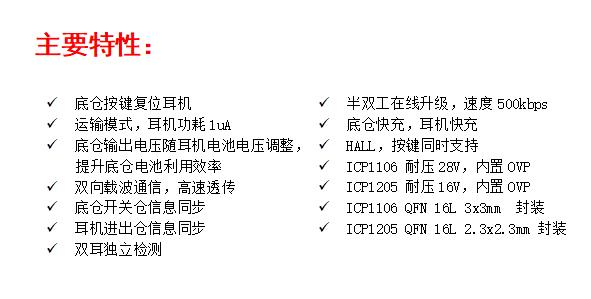 来远电子在2020(冬季)亚洲蓝牙耳机展,展位号:G03!-我爱音频网