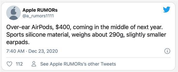 曝苹果AirPods Max运动版将于明年年中推出,采用硅胶树脂材质-我爱音频网