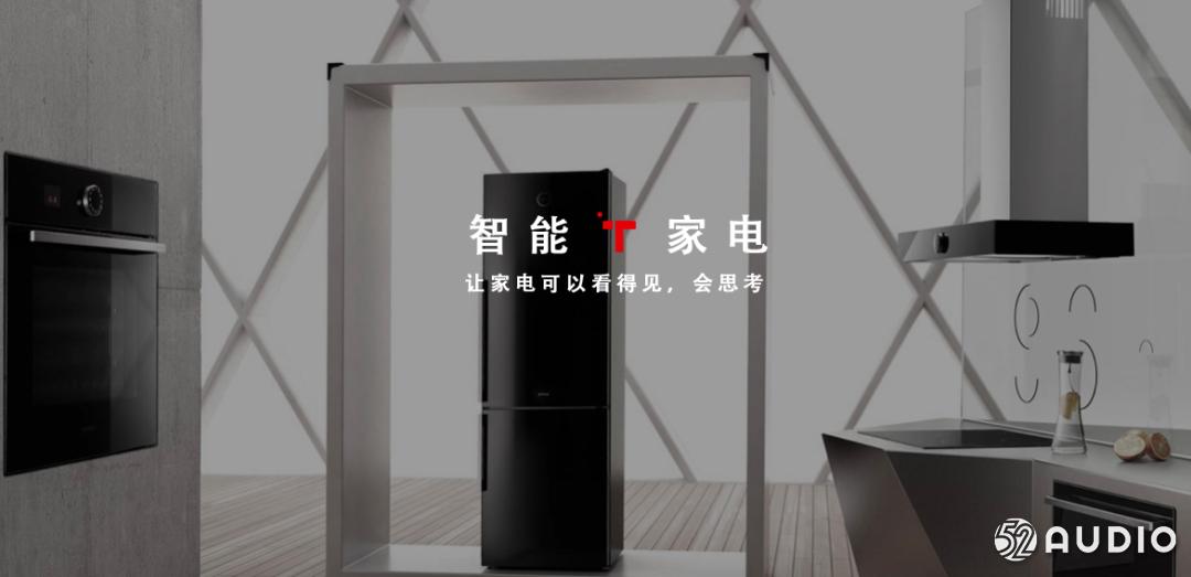 清微智能在2020(冬季)亚洲蓝牙耳展,展位号:C09!-我爱音频网