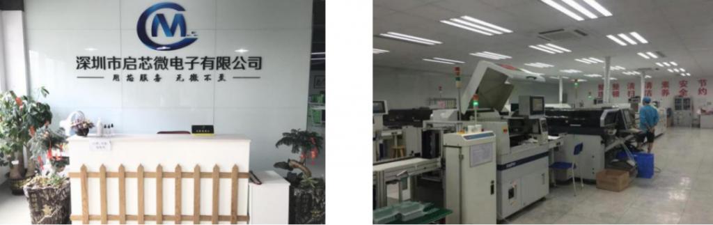 启芯微电子在2020(冬季)亚洲蓝牙耳展,展位号:A32!-我爱音频网