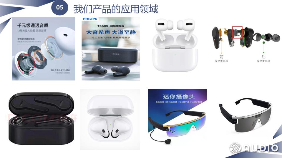 电的电子专业生产TWS蓝牙耳机纽扣电池,展位号:A05-我爱音频网