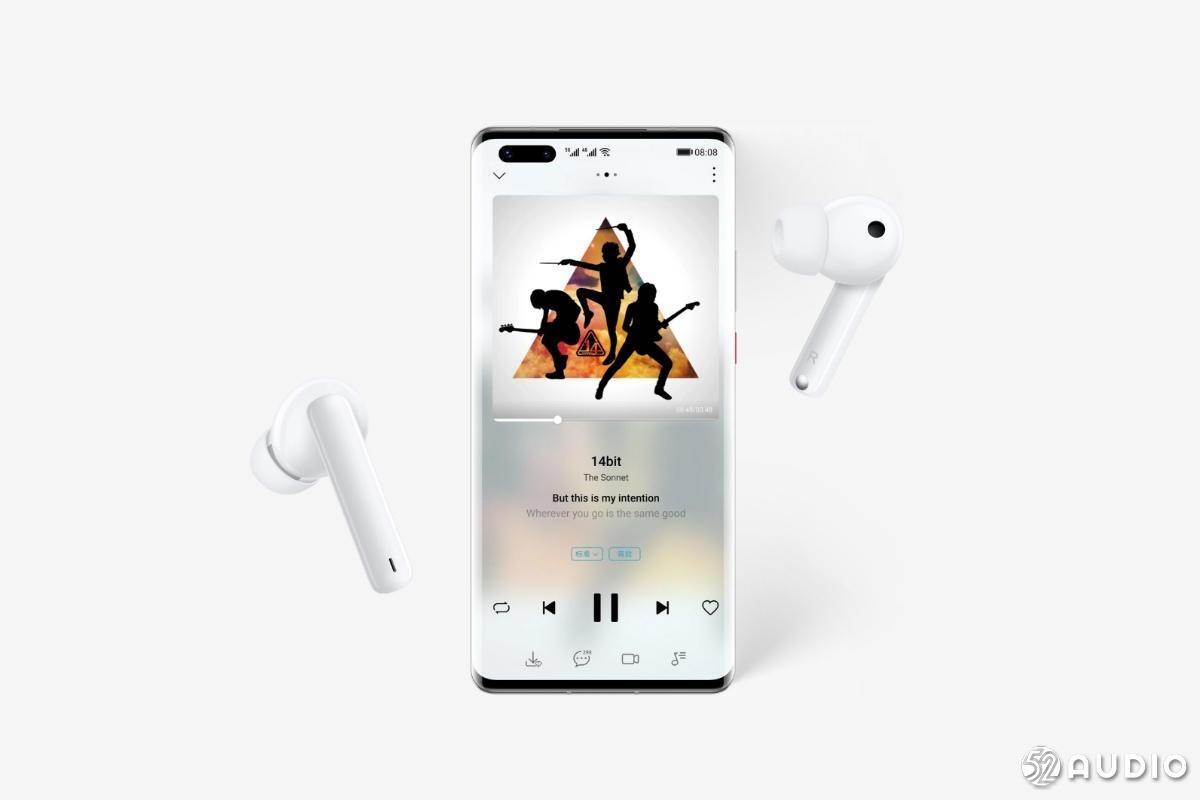 一文看懂,华为FreeBuds 4i真无线耳机产品亮点-我爱音频网