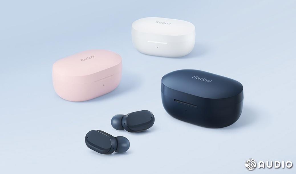 199元真香!Redmi AirDots 3发布,圈铁双单元+高通3040+光学入耳检测-我爱音频网