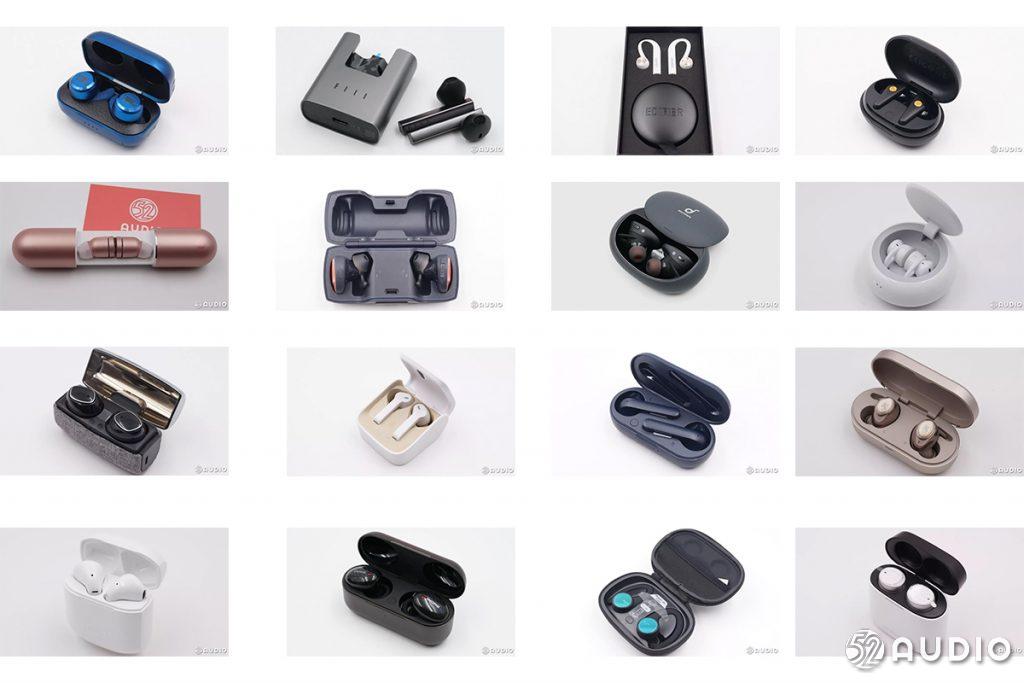 无线音频下一个20年何去何从?全面解读蓝牙5.2与LE Audio-我爱音频网