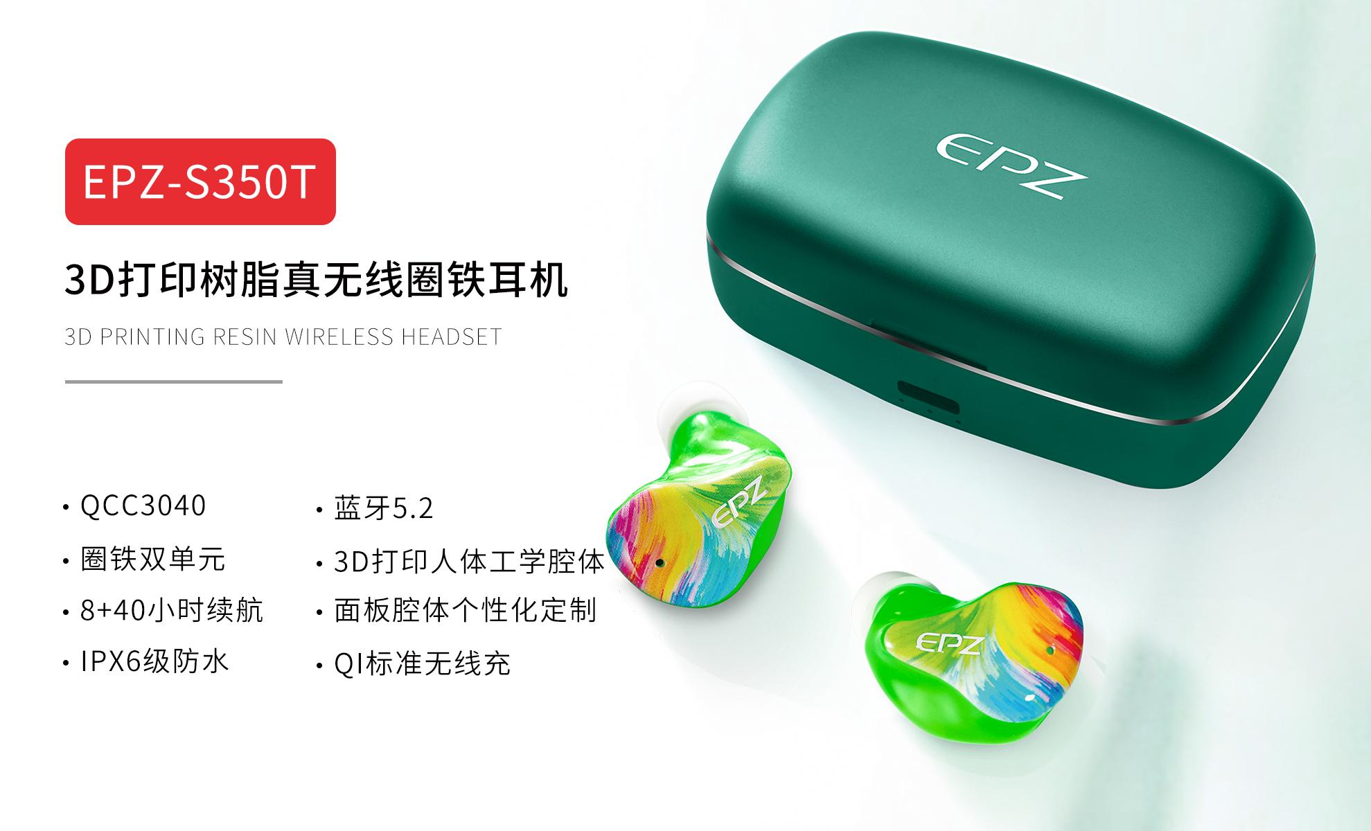 玖舟电子专注3D打印树脂HIFI耳机,树脂TWS耳机的设计,生产,研发与销售-我爱音频网