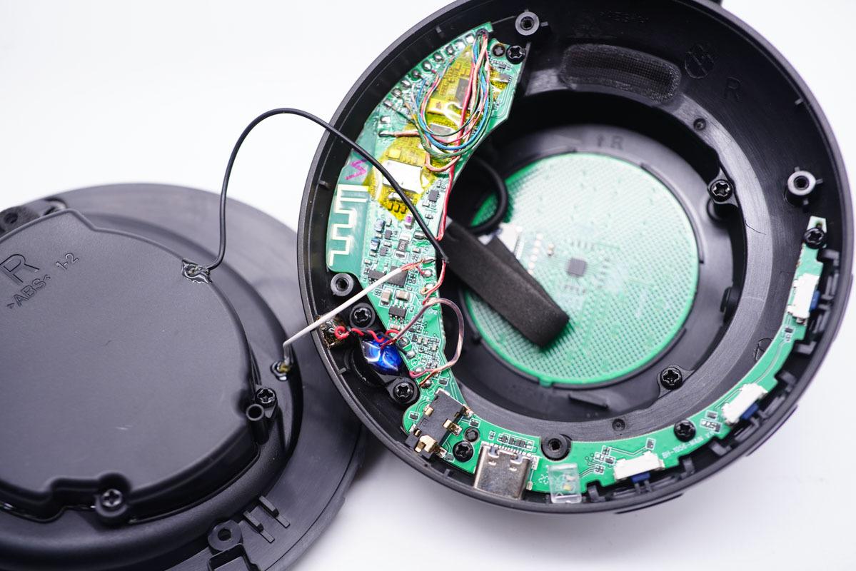 拆解报告:飞利浦PHILIPS TAH9505头戴式降噪耳机-我爱音频网