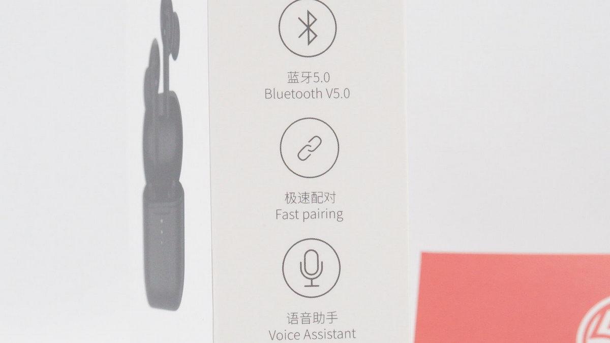 拆解报告:QCY T11 真无线蓝牙耳机-我爱音频网