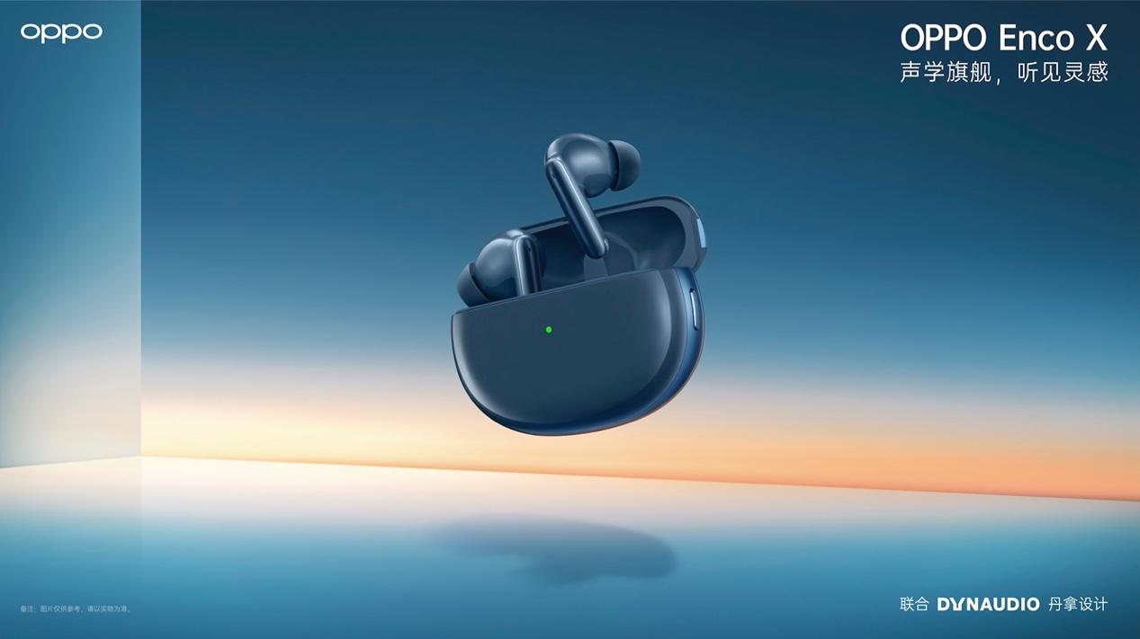 OPPO Enco Play 真无线耳机曝光,12mm动圈单元,蓝牙5.2,16h续航-我爱音频网