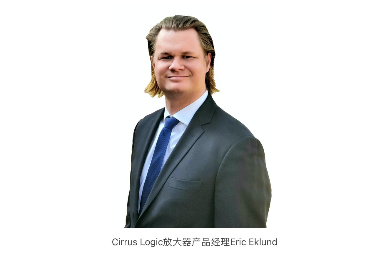 助力移动设备实现更佳的音频体验,Cirrus Logic推出CS35L45智能功率放大器-我爱音频网