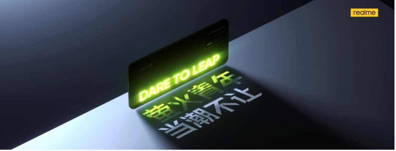 999元起!realme真我Q3系列发布,千元机皇当潮不让-我爱音频网