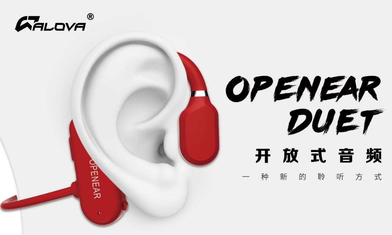今日爆款!开放式音频产品、骨传导、气传导耳机找这家工厂!-我爱音频网