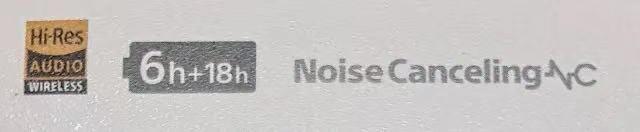 索尼新款降噪豆WF1000-XM4爆料汇总:外观大变样,络达蓝牙5.2主控芯片-我爱音频网