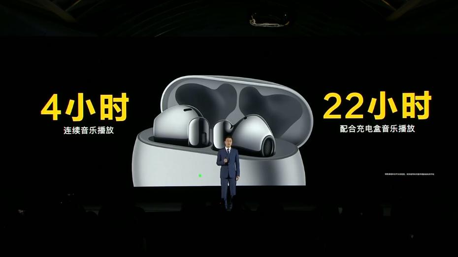 华为FreeBuds 4 无线耳机发布,兼顾舒适佩戴和主动降噪体验-我爱音频网