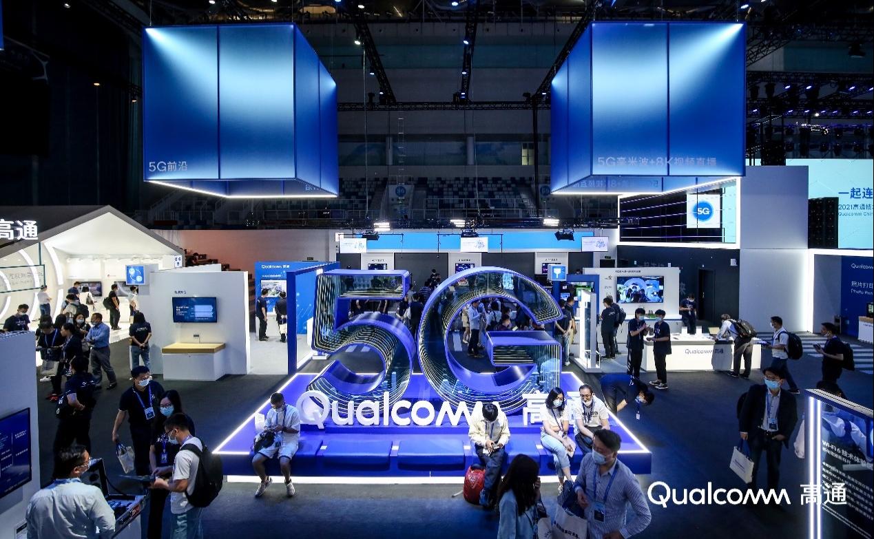 走进2021高通技术与合作峰会,27款无线音频产品亮相!-我爱音频网