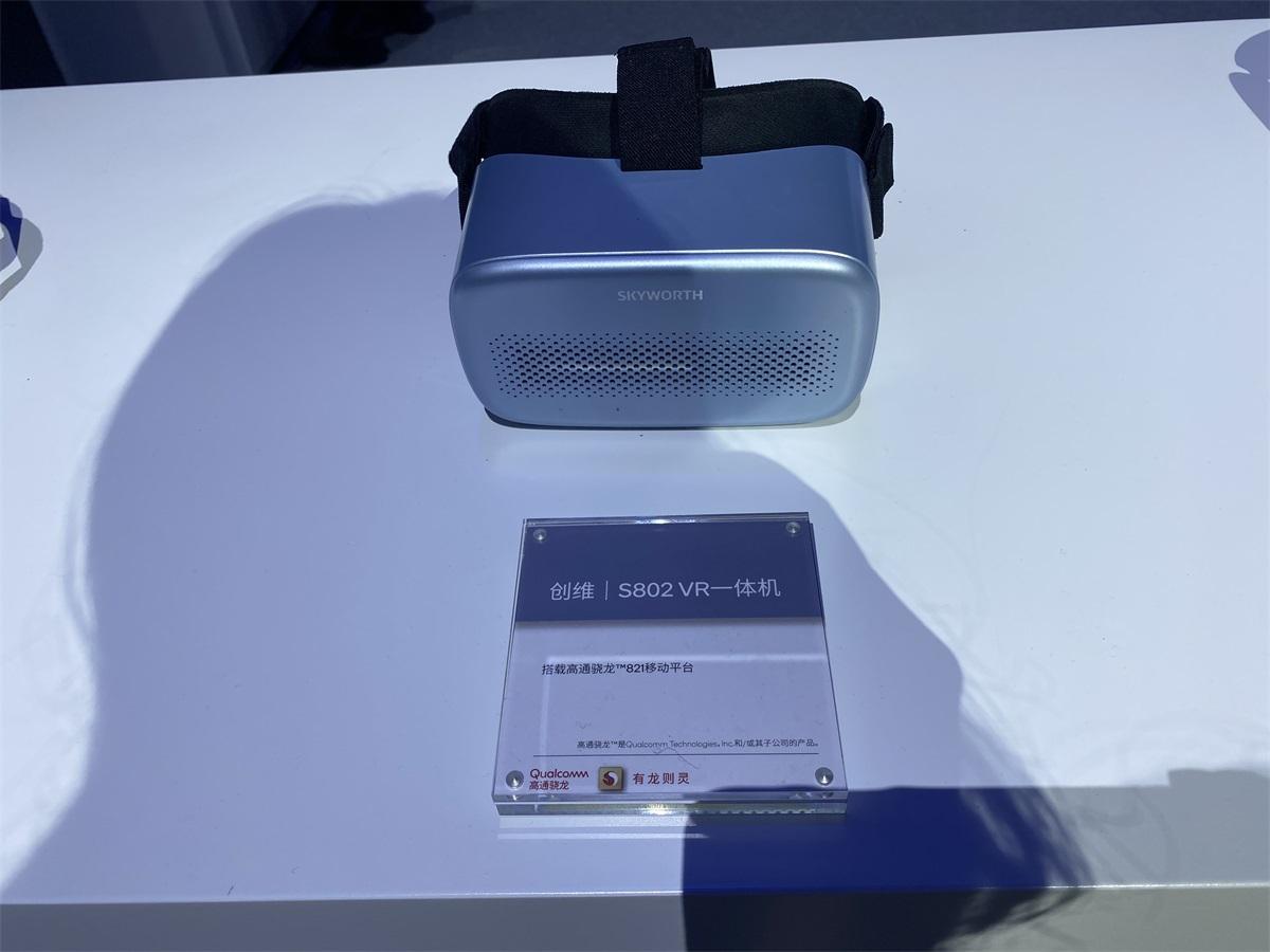AR/VR/MR赛道打响,HTC、创维、OPPO、Pico、影创等十多款产品已上新!-我爱音频网